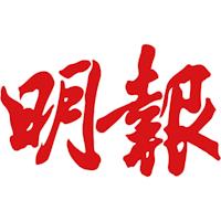 mingpao_200