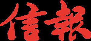 HKEJ-logo