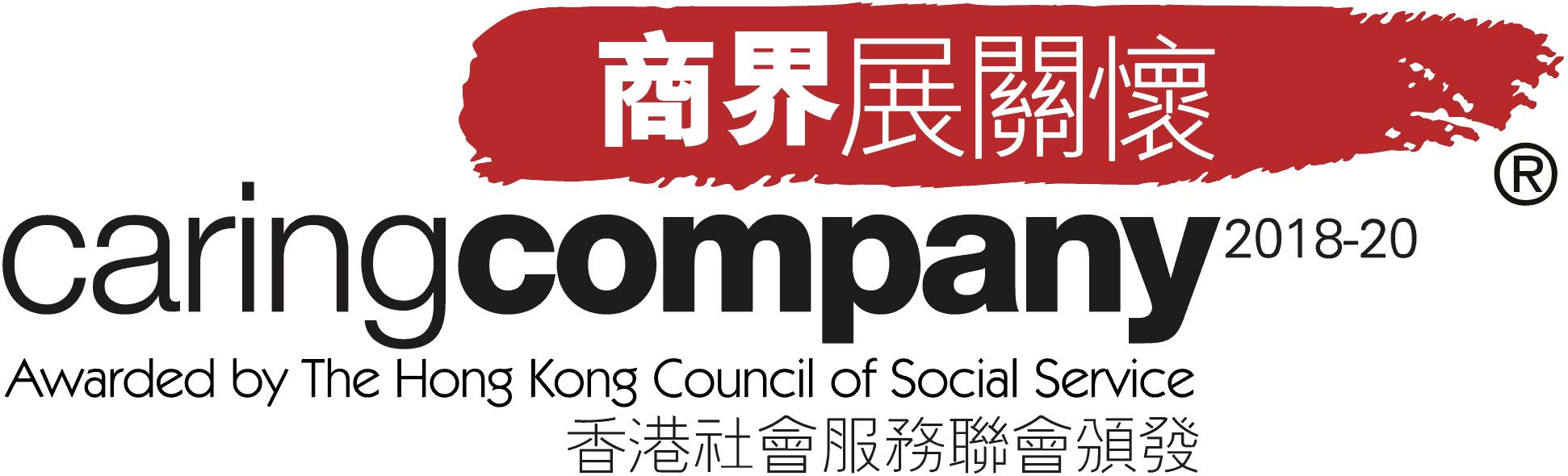 Caring Company 2018-20